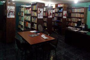Biblioteca de Siquirres
