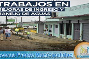 Aceras Frente Municipalidad 1