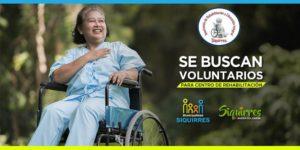 La  Asociación de Rehabilitación y Educación Integral - Voluntarios para su centro de atención.